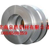 合金铝带,3003铝带,铝带价格