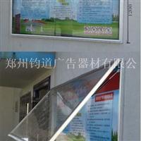 卫生宣传告示报栏社区财务公开栏