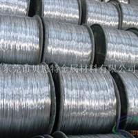东莞供应3003进口铝线、环保铝线规格全价