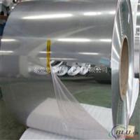 日本住友1050O态铝带  超宽拉伸铝卷带