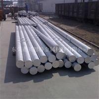 铝材厂家直销环保5056西南纯铝棒、铝棒规格