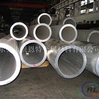 现货批发6063耐高温铝管、5052空心铝管