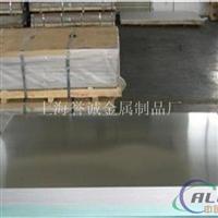 5A02耐腐蚀耐磨铝板成份 5A02铝板抗拉强度