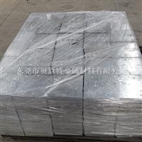 厂家批发国标2024加硬铝板可免费切割