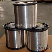 厂家批发国标6063高纯铝线规格齐全