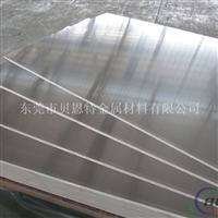 供应国标6061高纯铝带、环保铝板规格齐全