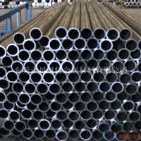 厂家供应日本环保2024、LY12精拉铝管