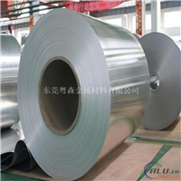 河南铝3003氧化铝带 3004保温耐磨铝板