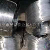 厂家批发1050国标铝线、加硬铝线规格齐全
