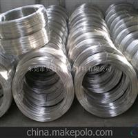 厂家直销1070防腐铝线、焊接铝线规格全