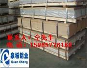 1060铝板0.5mm铝板