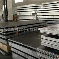 东莞供应3003环保铝板规格齐全可分条加工