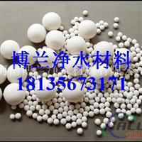 活性氧化铝进行多次使用干燥