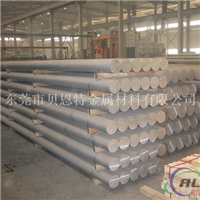 厂家供应进口 2117超硬铝铝棒2024优质铝棒