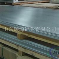 合金铝板顺源铝业厂家供应