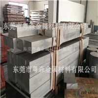供應上海1060導電鋁排 鋁扁條 方通鋁型材