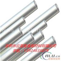 6063合金铝管