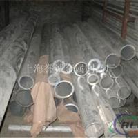 厂家直销铝管6066铝管化学成分 6066棒材
