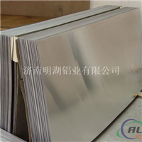 铝锰合金铝板 3003防锈铝板