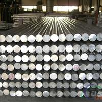 厂家供应日本进口2117进口纯铝棒免费送样
