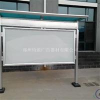 校园文化栏走廊宣传告示报栏