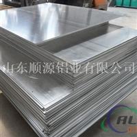 模具合金铝板瓦楞铝板拉丝铝板
