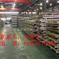 防锈铝板保温铝板合金铝板