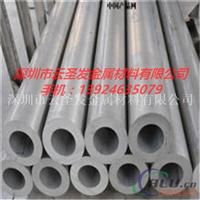 6061异形铝管