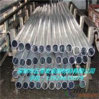 3003厚壁铝管