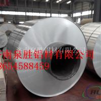 管道保温铝皮,0.5mm铝皮