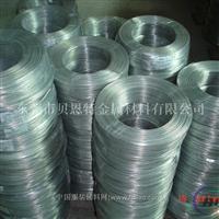 生产加工3003工艺铝线、半导体铝线规格全