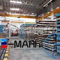 进口6061T4铝板,折弯不变形铝板