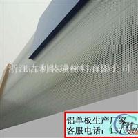 浙江景宁铝单板厂家大批量供应