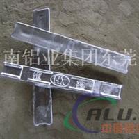 6A51合金角铝厂家
