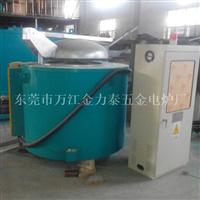 厂家直销GR33509坩锅熔炼保温炉