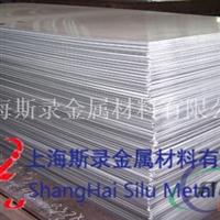 6201铝板  6201铝板成分