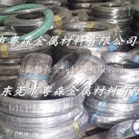 优质环保1070铝线 精拉6063铝棒广东厂家