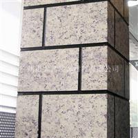 仿石纹铝单板 大理石纹幕墙铝单板