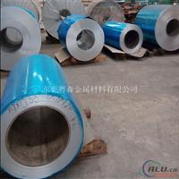 鏡面1100超寬鋁帶 工業精拉7075T651鋁管
