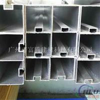 铝方管 40401.0 铝型材 铝方通吊顶