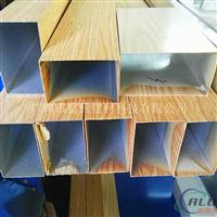 铝合金幕墙木纹铝方管