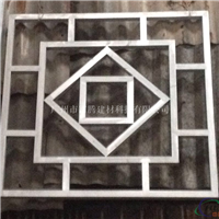 鋁單板外墻 鋁雕花板 鋁窗花 工程裝飾幕墻