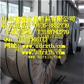 6063铝管3003铝板花纹铝板