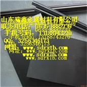 保温铝板瓦楞铝板铝板加工