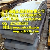 拉丝氧化拉丝铝板铝板