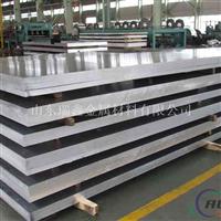 合金铝板幕墙铝板6061铝板