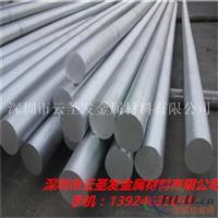 5083铝棒规格
