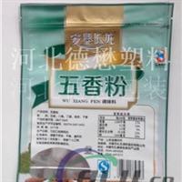 食品铝箔包装袋食品铝箔复合包装卷膜
