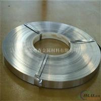 天津1070O態沖壓鋁帶  1100氧化環保鋁板