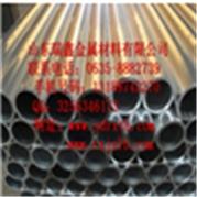 小口径薄壁7075铝管